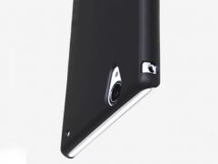 قیمت قاب محافظ Sony Xperia T2 Ultra مارک Nillkin