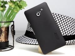 فروش آنلاین قاب محافظ Huawei Ascend D2 مارک Nillkin