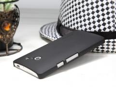 فروش قاب محافظ Huawei Ascend D2 مارک Nillkin