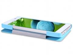 خرید آنلاین کیف چرمی Huawei Ascend D2 مارک Nillkin