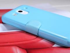 خرید آسان کیف چرمی Huawei Ascend G520 مارک Nillkin