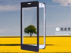 فروش کیف چرمی Samsung Galaxy S5 مارک Nillkin