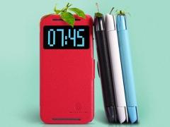 خرید عمده کیف چرمی HTC One M8 مارک Nillkin