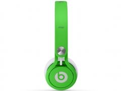 خرید آنلاین هدفون استودیو بیتس الکترونیکز Beats Dr.Dre Mixr David Guetta Green