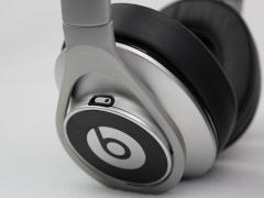 فروشگاه اینترنتی هدفون بیتس الکترونیکز Beats Dr.Dre Executive Silver