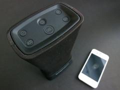 خرید اسپیکر بلوتوث سوپرتوث Supertooth Portable Speaker Disco2
