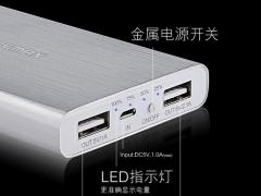 خرید اینترنتی شارژر همراه Remax RM6000 Vanguard Power Box