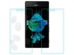 خرید اینترنتی محافظ صفحه نمایش شیشه ای Sony Xperia M2