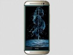 خرید محافظ صفحه نمایش شیشه ای HTC One M8 مارک Nilkin