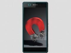 خرید آسان محافظ صفحه نمایش شیشه ای Sony Xperia Z2 مارک Nilkiin