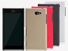 خرید قاب محافظ Sony Xperia M2 مارک Nilkin