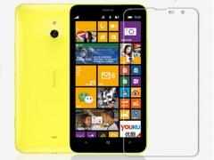 خرید محافظ صفحه نمایش Nokia Lumia 1320 مارک Nilkin