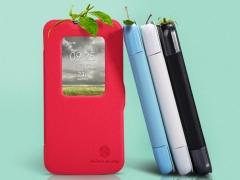 خرید کیف چرمی LG L90 مارک Nillkin