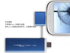 فروشگاه آنلاین شارژر همراه 4000 میلی آمپر Mipow Power Bank SP4000S