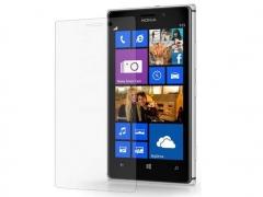 5vneg8ev.jpgخرید محافظ صفحه نمایش Nokia Lumia 925 مارک Nillkin