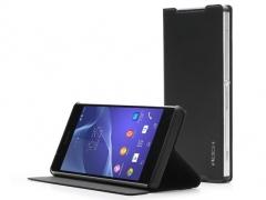 قیمت کیف چرمی Sony Xperia Z2 مارک Rock
