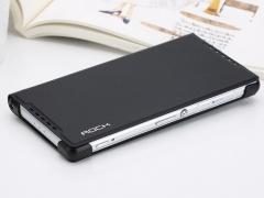 فروش آنلاین کیف چرمی Sony Xperia Z2 مارک Rock