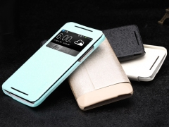 خرید عمده کیف چرمی HTC Butterfly S مارک ROCK