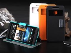 خرید آنلاین کیف چرمی HTC ONE / M7 مارک ROCK