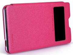 فروش آنلاین کیف چرمی ZTE Nubia Z5S Mini مارک Nillkin