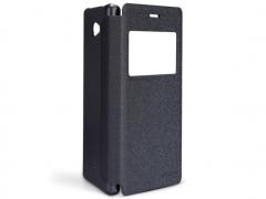 فروش فوق العهاده کیف چرمی Sony Xperia M2 مارک Nilkin