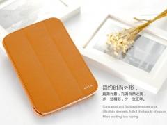 "فروش عمده کیف چرمی مدل Samsung Galaxy Note 8"" N5100 مارک BELK"