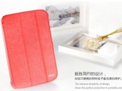 "فروش اینترنتی کیف چرمی مدل Samsung Galaxy Note 8"" N5100 مارک BELK"