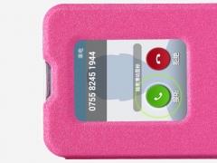 قیمت کیف چرمی LG L70 مارک Nillkin