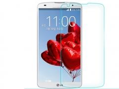 خرید عمده محافظ صفحه نمایش شیشه ای LG G Pro 2 مارک Nillkin