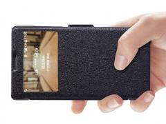 قیمت کیف چرمی Huawei Honor 3C مارک Nillkin