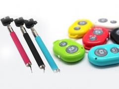 فروش کلی مونوپاد Monopod Z07-1