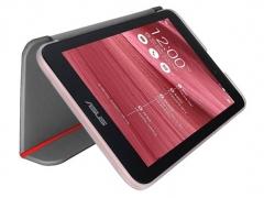 فروشگاه آنلاین کیف اصلی تبلت ASUS Fonepad 7 (2014) FE170CG