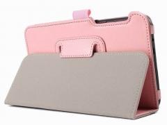 خرید آنلاین کیف چرمی ASUS Fonepad 7  FE170CG