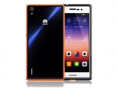 خرید عمده بامپر ژله ای Huawei Ascend P7 مارک Nillkin