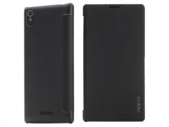 خرید آنلاین کیف چرمی Sony Xperia T3 مارک Rock