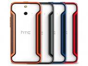 فروش فوق العاده بامپر ژله ای HTC One M8 مارک Nillkin