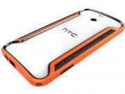 خرید آنلاین بامپر ژله ای HTC One M8 مارک Nillkin