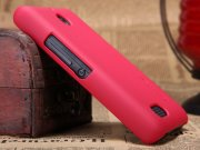 قیمت قاب محافظ Sony Xperia E1 مارک Nillkin