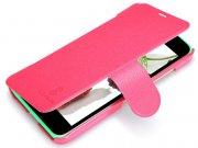 فروشگاه آنلاین کیف چرمی Nokia Lumia 630 مارک Nillkin