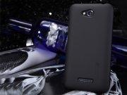 فروش فوق العاده قاب محافظ HTC Desire 616 مارک Nillkin