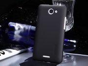 فروش عمده قاب محافظ HTC Desire 516 مارک Nillkin