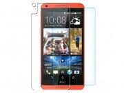 خرید اینترنتی محافظ صفحه نمایش شیشه ای HTC Desire 816 مارک Nillkin