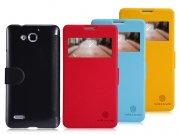 خرید عمده کیف چرمی Huawei Honor 3X مارک Nillkin