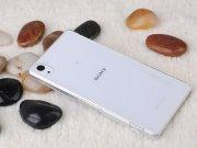 خرید اینترنتی قاب محافظ شفاف Sony Xperia Z2 مارک Baseus