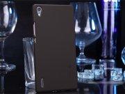 خرید کلی قاب محافظ Huawei Ascend P7 مارک Nillkin