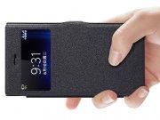 خرید اینترنتی کیف چرمی BlackBerry Z3 مارک Nillkin