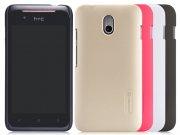 خرید عمده قاب محافظ HTC Desire 210 مارک Nillkin