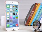 کیف قاب محافظ Apple iphone 6 مارک Nillkin