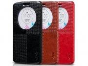 خرید عمده کیف چرمی LG G3 مارک Hoco