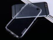 خرید محافظ ژله ای Apple iphone 6 مارک Nillkin